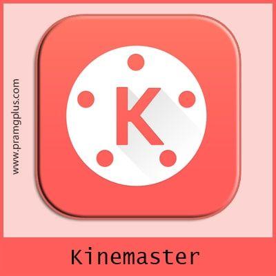 كين ماستر مهكر Kinemaster Pro 2020