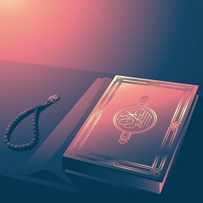 Al Quran Illustration Download Free Vectors Clipart Graphics Vector Art Quran Covers Quran Islamic Wallpaper Hd Quran hd wallpaper download free