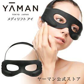 マスク ヤーマン