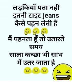 Boys Vs Girls Funny Hindi Joke Funny Jokes In Hindi Funny Quotes In Hindi Girlfriend Jokes