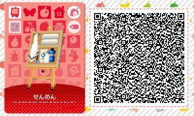 Pin On Animal Crossing Qr
