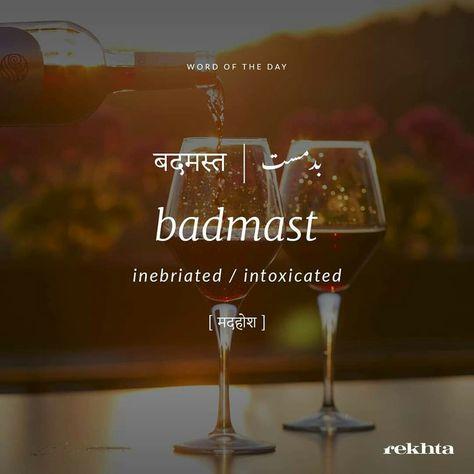 intoxicated interpretation concerning urdu