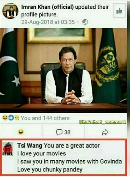 Memes Meme Funny Funnymemes Memesdaily Love India Lol Fun Instagram Instagood Comedy Joke Loving You Movie Instagram Worthy Honeymoon Destinations