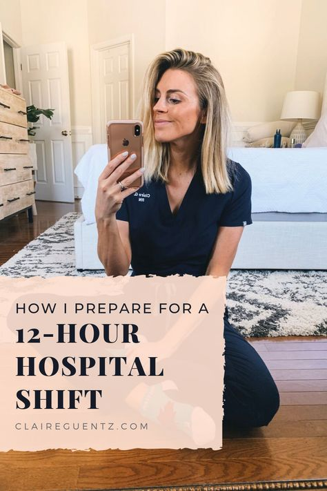 How I Prepare for a 12 hour Hospital Shift - Claire Guentz Working Night Shift, Night Shift Nurse, Shift Work, Nursing Blogs, Nursing Career, Nursing Assistant, Funny Nursing, Nursing Quotes, Nursing Memes