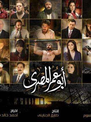مسلسلات رمضان 2018 برابط 1