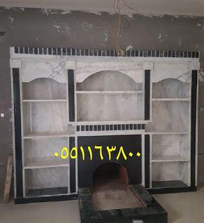 Mashbat مشبات صورمشبات ديكورات مشبات تراثيه مشبات تر Decor Home Decor Home