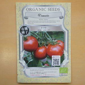 有機種子 固定種 トマト 種 中玉トマト マティナ 81001 Nicoco