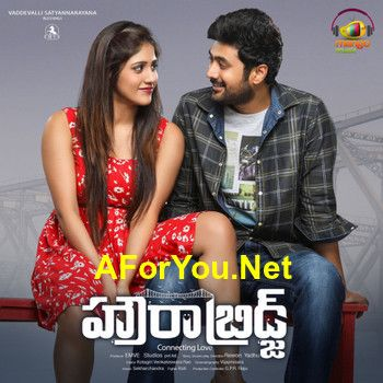 Howrah Bridge 2018 Telugu Mp3 Songs Itunes Audio Soundtrack Music Download Soundtrack Music Music Download Mp3 Song