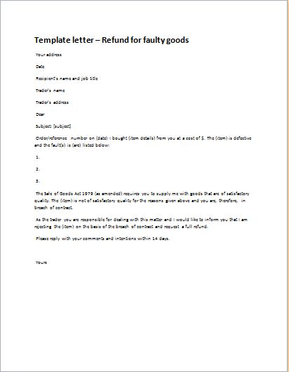 Letter of Refund for Faulty Goods DOWNLOAD at http\/\/wwwdoxhub - dismissal letter