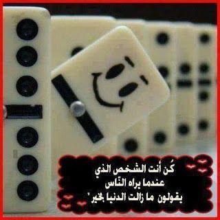 صور جميلة 2021 Hd صور حلوه مكتوب عليها Words Funny Quotes Islamic Images