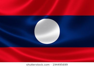 3d Rendition Of Laos Flag On Silky Fabric Lao Flag Stock Illustration Illustration