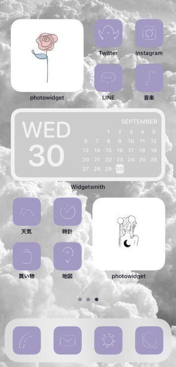 ホーム画面 おしゃれ おしゃれまとめの人気アイデア Pinterest 晴香 2021 ホーム画面 カレンダー 画像 画面