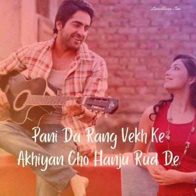 Pani Da Rang Lyrics With Meaning Vicky Donor 2012 Ayushmann Khurrana Lyrics Meant To Be