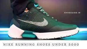 Nike Shoes For Men | Mens nike shoes