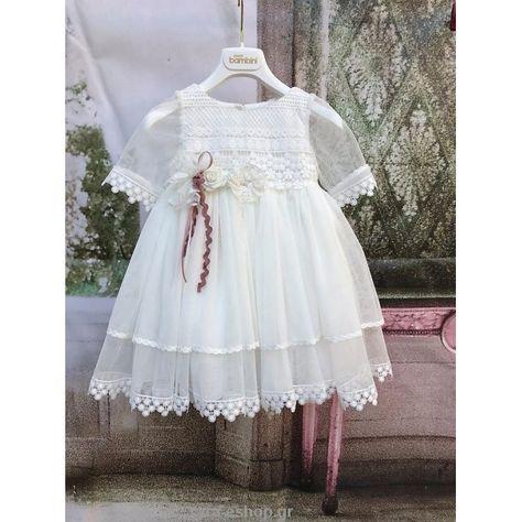 d9de3cc8b3c Χειμερινό Φόρεμα Βάπτισης Dolce Bambini