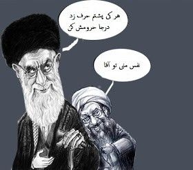 Pin By Djahangir Nami On Iranian Leaders Farsi Poem Cartoon Poster
