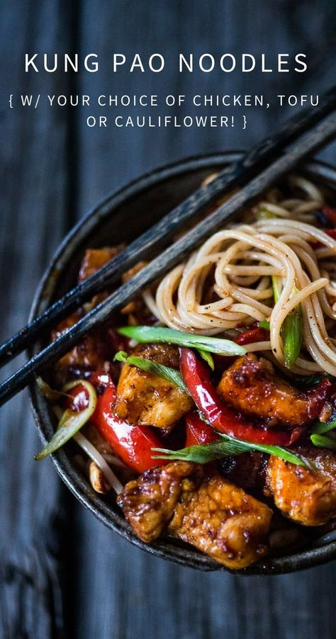 Healthy Kung Pao Noodles with your choice of chicken or roasted cauliflower served over noodles.   #noodles #kungpao #healthy #stirfry #kungpaochicken #asiannoodles #chinese #wok #chicken #cauliflower www.feastingathome.com