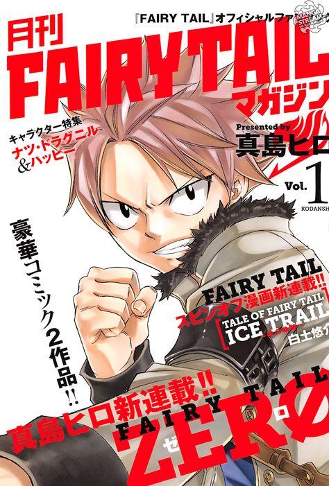 fairy tail zerø kapitel 1 englisch  proxer  märchen