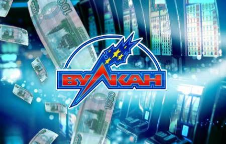 Онлайн клуб Вулкан игра на реальные деньги Vulkan дарит деньги за ...