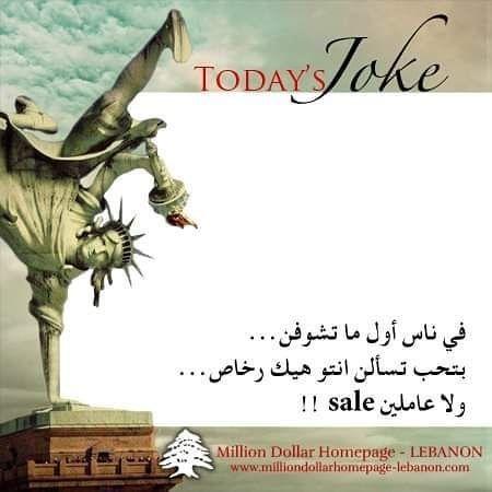 Joke Jokes Lebanon Socialmediamanagement Digitalmarketing Advertising Marketing Design Branding For Info M 961 70 58 00 In 2020 Jokes Linn Hiring Employees