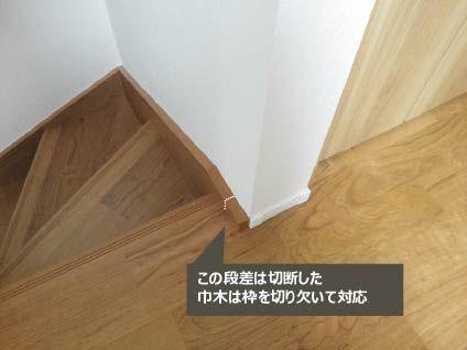 こちらドア引き戸の修理再生工房です 機械式オートロックドアの修理 室内ドア内開き 外開き変更工事 開きドア 引き戸に変更 2階リビング吹き抜け対策断熱引き戸パネル工事など 東京 横浜 2階リビング 室内ドア 2階