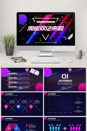 Over 1 Million Creative Templates By Pikbest Powerpoint Templates Ppt Template