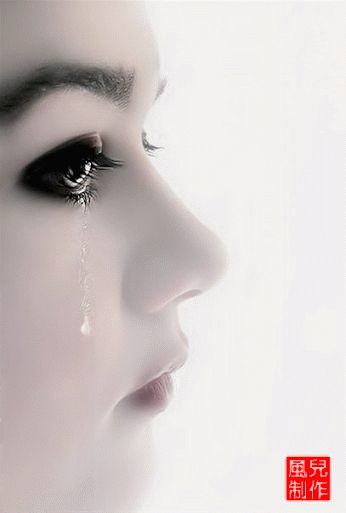 Гифка грустные глаза прекрасно сочетаются