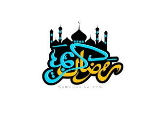 تهنئة رمضان 2021 بطاقات معايدة بمناسبة شهر رمضان Sport Team Logos Team Logo Cavaliers Logo