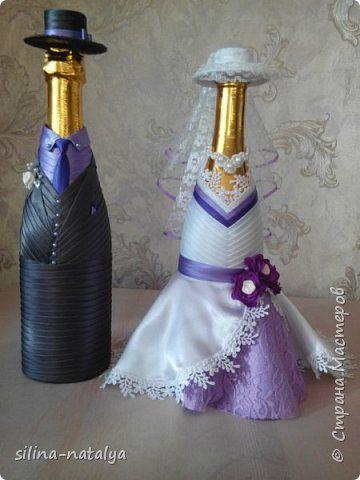 Шампанское из ленты невеста