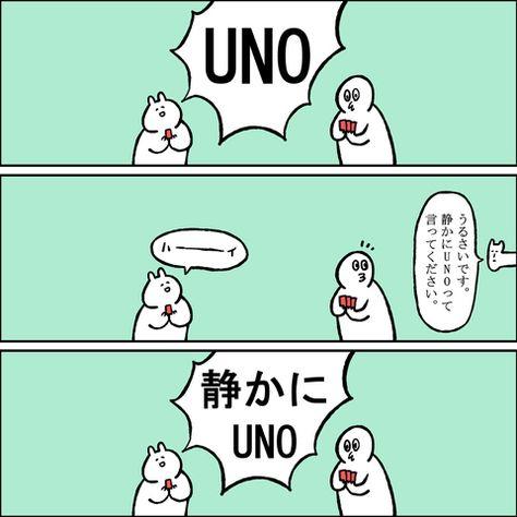 ハイキュー 涙腺 崩壊 pixiv 漫画