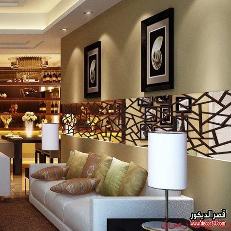 ديكورات حوائط ريسبشن بالحجر كتالوج الوان حوائط 2020 قصر الديكور Home Decor Mirror Designs Decor