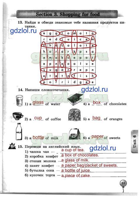 Как решить задачу по математи аргинская ивановская кормишина 4класс задача страница 121 номер