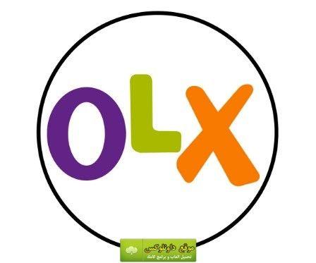 تحميل برنامج اوليكس Olx للكمبيوتر و للاندرويد و للايفون برامج اندرويد برامج كمبيوتر 2018 تحميل برنامج اوليكس Computer