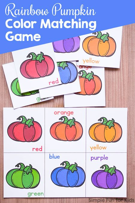 Rainbow Pumpkin Color Matching Game Simple Fun For Kids Pumpkins Preschool Pumpkin Colors Pumpkin Activities