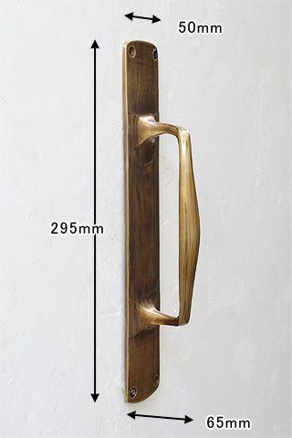 楽天市場 真鍮 ドア ハンドル 取っ手 ブラス アンティーク調 アンティーク風 アンティークブラス ドアハンドルグリップ Junk Rustic Colors ドアハンドル