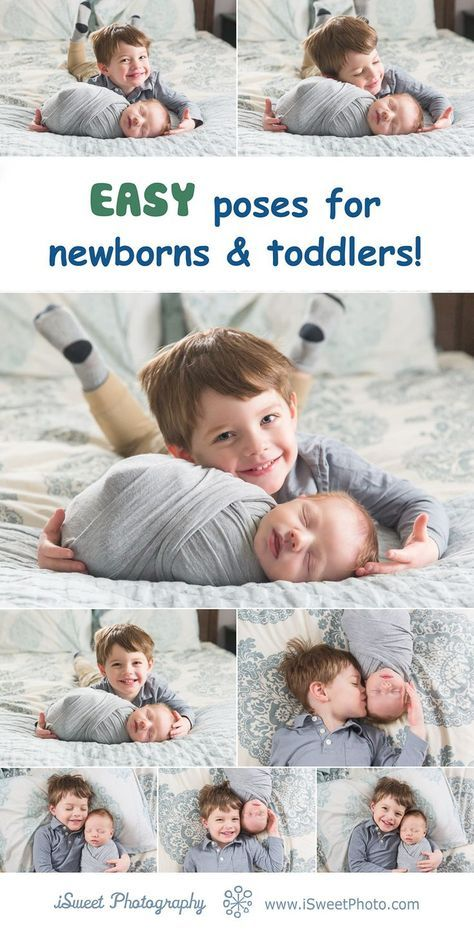 Easy poses for newborns and toddlers together! Great for sibling and family photos. These poses are safe and simple for your newborn and baby photos. Photos by Boston newborn photographer, Isabel Sweet of iSweet Photography
