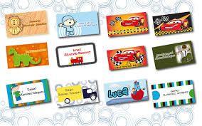 7b39a1e04 Resultado de imagen para tarjetas de presentacion imprimibles gratis para  niños
