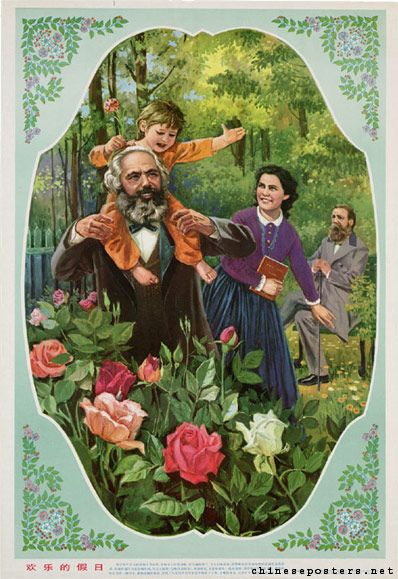 Happy holidays (Huanlede jiari [欢乐的假日]), Karl Marx, his wife Jenny Marx-Von Westphalen, daughter Jenny, and friend Friedrich Engels. People's Republic of China (PRC).