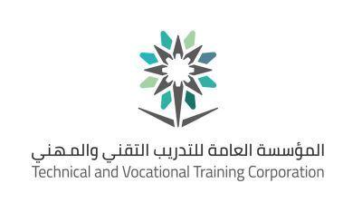 المؤسسة العامة للتدريب التقني والمهني تعلن عن وظائف صحية شاغرة صحيفة وظائف الإلكترونية Calm Artwork Post Stash Box