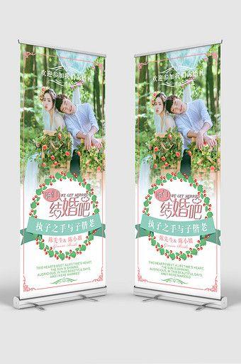 Banner Haji Format Cdr : banner, format, Banner, Selamat, Datang