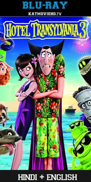 Hotel Transylvania 3 2018 Bluray 480p 720p Dual Audio Hindi