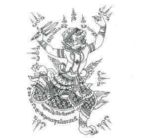 Sak yant designs Google Search Thai t Tattoos Thai