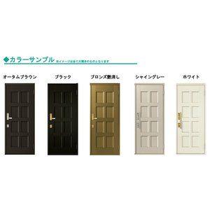 玄関ドア クリエラr 10型 親子 ランマ無し 半外付型 内付型 Lixil