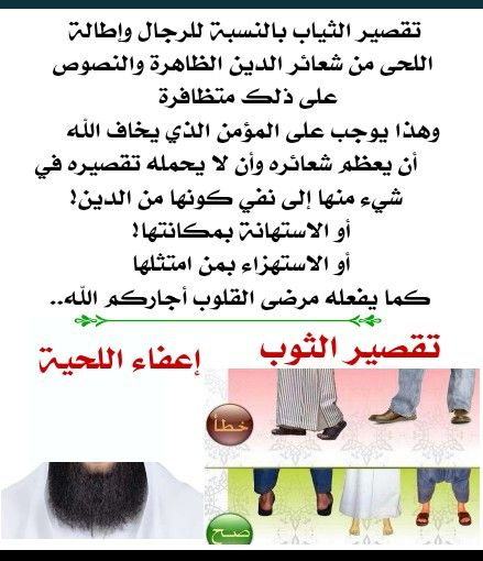 Pin By الدعوة السلفية On مواضيع دينية منوعة Words Word Search Puzzle Word Search