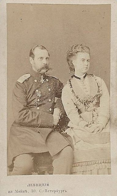 Czar Alexander Ii Of Russia With Daughter Grand Duchess Marie