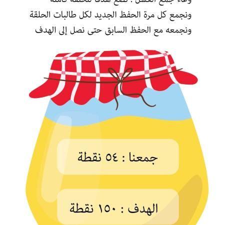 رياض الجنة مطبوعات دعوية و تعليمية هادفة وممتعة Arabic Books Abs Uji