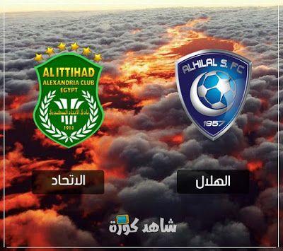 مشاهدة مباراة الهلال والاتحاد بث مباشر حي اليوم 25 2 2019 في كاس زايد Movie Posters Poster Movies