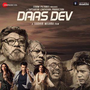 Daas Dev (2018) Hindi Movie Mp3 Songs Download, Bollywood Hindi Film Daas  Dev 2018 Mp3 Songs, Daas Dev Mp3, Daas Dev Son… | Songs, Mp3 song download,  Storm pictures
