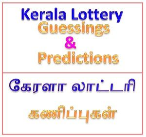 Kerala Lottery Guessing Number Today and Tips Free kerala