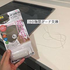 Kitchen Yume803キッチン 2018 10 16 記録用pic 記録用